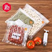 保鮮袋 日本真空保鮮袋抽氣密封袋家用冰箱食品袋壓縮袋包裝熟食袋9件套 俏女孩