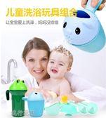 沙灘玩具-兒童洗澡玩具車花灑男女孩洗頭杯嬰兒寶寶灑水壺幼兒沙灘套裝 流行花園