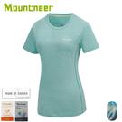 【Mountneer 山林 女 膠原蛋白圓領排汗衣《春綠》】31P68/T恤/短袖上衣/排汗衣