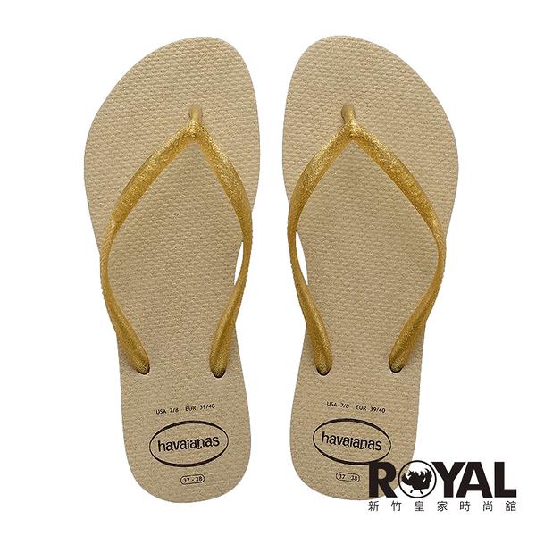 哈瓦仕 HavaianasSlim Gloss Flip Flops 金色 果凍亮片 拖鞋 女款 NO.H3703【新竹皇家 4145617-0154W】