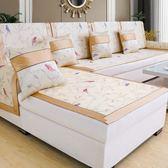 夏季冰絲沙發墊夏天涼席涼墊客廳通用沙發巾套防滑萬能全包坐墊子❥ 全館1元88折