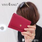 韓版頭層牛皮女士名片包名片夾超薄卡包簡約商務女式短款 港仔會社