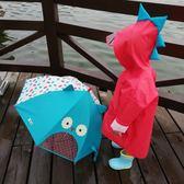 雨衣 寶寶兒童雨衣女童男童幼兒園學生小童雨披春夏1-2-3-6歲卡通恐龍 WE432『優童屋』