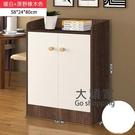 鞋櫃 家用門口大容量進門玄關櫃收納儲物經濟型簡易小鞋架陽台入戶T