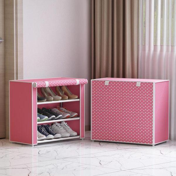 簡易鞋架家用宿舍寢室經濟型防塵收納鞋櫃現代簡約多層組裝鞋架子igo 衣櫥の秘密
