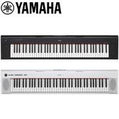 小叮噹的店- 電子琴 YAMAHA NP-32 76鍵 黑白2色