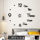 3D 立體壁貼 時鐘 專利正品 大尺寸 靜音 掛鐘 簡約時尚 DIY 鏡面質感英文波點款 時鐘-米鹿家居