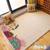 竹編日式瑜伽墊竹地毯客廳家用地墊防滑加厚榻榻米墊子【奇趣小屋】