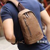 優惠兩天-胸包男士正韓側背包休閒帆布單肩包袋時尚潮流小背包男包包2色