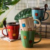 陶瓷馬克杯簡約家用水杯帶蓋帶勺【3C玩家】
