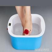 草木香泡腳桶塑料加厚足浴桶按摩家用泡腳盆洗腳桶保溫不插電帶蓋 YDL