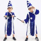 萬圣節兒童服裝男童幼兒園演出服裝小孩化妝舞會男孩哈利波特套裝 QG11575『優童屋』