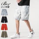男短褲 韓版渲染大尺碼運動休閒五分褲【NZ711023】
