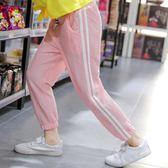 女童褲子防蚊褲夏季薄款夏裝新款中大童運動褲兒童寬鬆長褲潮  9號潮人館