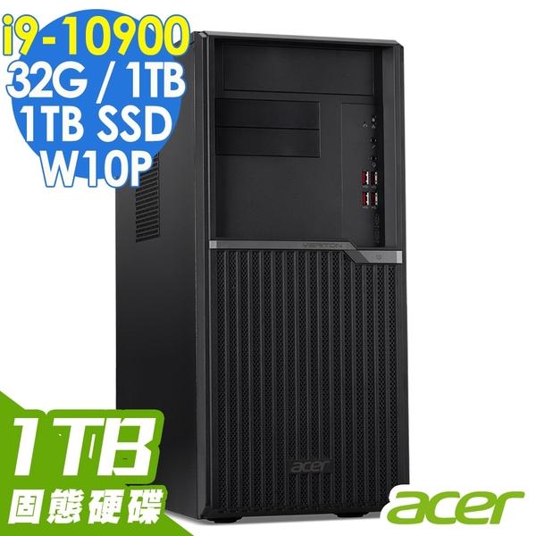 【現貨】ACER Altos P30F7 商用工作站 i9-10900/32G/1TSSD+1TB/W10P