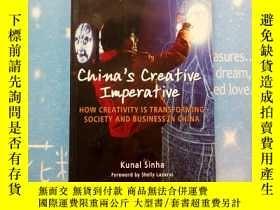 二手書博民逛書店China s罕見Creative Imperative: Ho