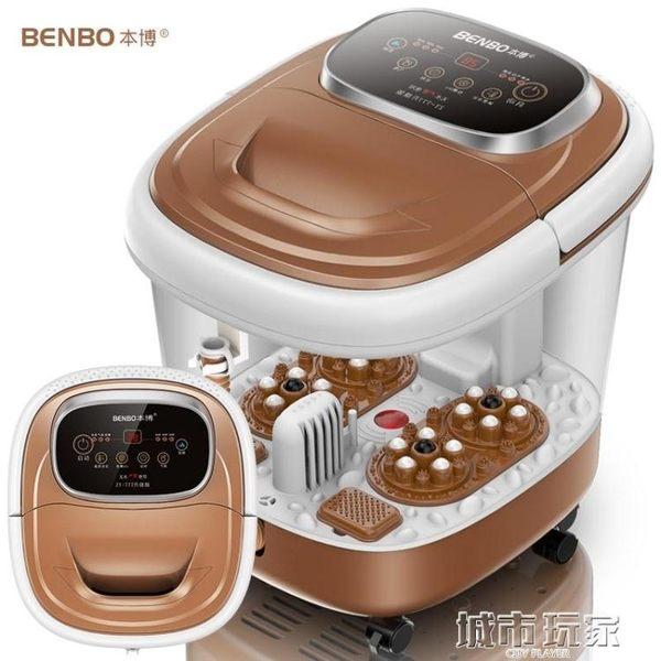 泡腳桶 本博足浴盆全自動按摩洗腳盆泡腳桶電動加熱足療機器家用恒溫深桶  MKS生活主義
