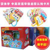台灣球球館套圈圈認知卡片幼兒童識字卡英語啟蒙卡字0-3-6歲 七色堇