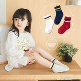 兒童襪子秋冬棉1-3-5-12歲3雙裝精梳棉禮盒襪無骨童襪