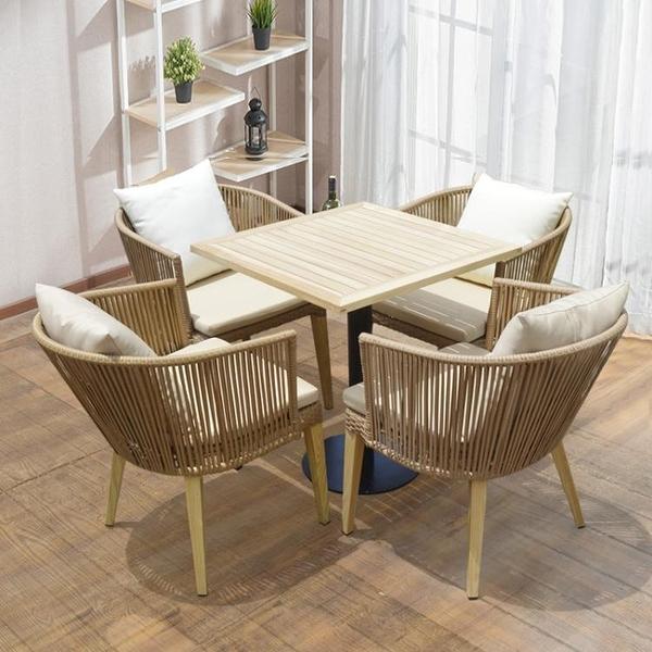戶外桌椅 陽台藤椅三五件套室外露天藤編椅子茶幾組合庭院休閒家具【八折搶購】