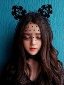 蕾絲貓耳朵發箍發帶面紗萬圣節圣誕節黑暗系舞會寫真攝影發飾面具