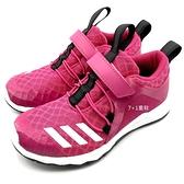 《7+1童鞋》中大童 ADIDAS Rapida Flex EL K 魔鬼氈 輕量 透氣 慢跑鞋 7339 粉色
