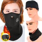 保暖護耳頭套圍脖.騎行面罩.忍者帽滑雪面罩.魔術頭巾頭罩.防寒頭套排汗領巾.飛虎CS土匪帽子