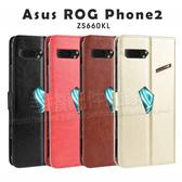 【側掀收納皮套】華碩 ASUS ROG Phone 2 ZS660KL 電競手機 6.59吋 瘋馬皮套/保護套/全包覆/TPU-ZW