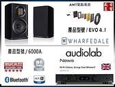『門市有現貨』 英國 WHARFEDALE EVO 4.1 書架喇叭+Audiolab 6000A 綜合擴大機