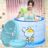 充氣洗澡充氣成人家用沐浴盆簡易桶洗澡浴桶兒童可折疊大人泡澡桶YJT 流行花園