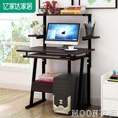 電腦桌台式家用書桌簡約現代寫字桌子臥室簡易帶書架辦公桌YYJ  MOON衣櫥