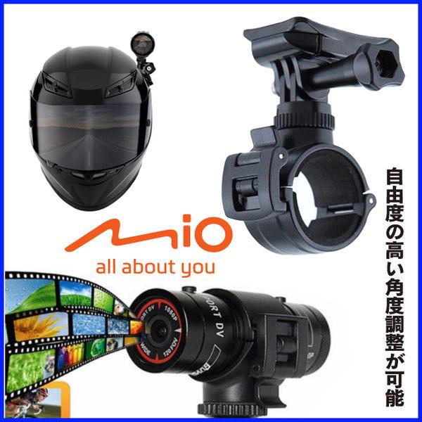 mio MiVue M500 M655 M658 plus鐵金剛王安全帽行車紀錄器黏貼車架快拆座機車行車記錄器固定架支架GOPRO6
