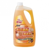 優品木質地板清潔劑1000ml