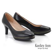 Keeley Ann極簡魅力 MIT素面防磨全真皮跟鞋(黑色)