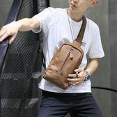復古PU皮斜背胸包 男側背小包《印象精品》y1184