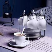 北歐陶瓷拿鐵咖啡杯套裝帶碟勺家用女歐式小奢華簡約高檔個性日式【店慶8折促銷】