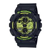 CASIO 卡西歐 手錶專賣店 GA-140DC-1A G-SHOCK 防磁 耐衝擊 雙顯 防水200米 GA-140DC