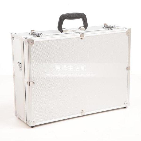 大號五金工具箱 家電維修安裝箱 G602  YG-77