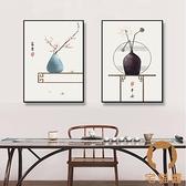 單幅 新中式客廳裝飾畫花開富貴背景墻壁中國風餐廳掛畫【宅貓醬】