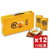 (箱購) 老協珍 熬雞精 42ml*14入X12盒 (滴雞精升級版) 專品藥局【2014366】