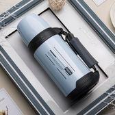 富光保溫壺戶外家用保溫杯不銹鋼暖水瓶大容量車載旅游水壺750ml js728『科炫3C』