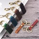 真皮鑰匙圈-真皮牛皮質感情侶鑰匙圈單環雙環AngelNaNa (SMA0298)