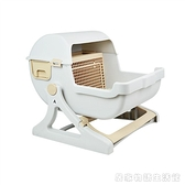 貓砂盆半自動貓廁所大號半封閉式翻斗樂除臭馬桶寵物貓用品  HM