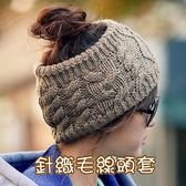 頭帶 針織髮帶-純色麻花針織毛線圍脖7色73pp494【時尚巴黎】
