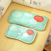 寶寶冰絲吸汗枕夏季透氣新生兒童防偏頭