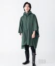 日本KIU 64071 風雨彩虹 空氣感雨衣/親子雨披/防水斗篷 騎車露營必備 附收納袋(男女適用)