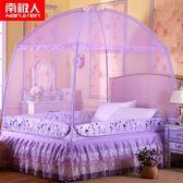 蒙古包蚊帳 三開門拉鍊支架1.2單人學生宿舍1.5米1.8m床家用雙人 igo 米娜小鋪