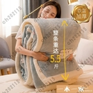 冬被 毛毯加厚雙層蓋毯冬季珊瑚絨床單小毯子午睡辦公室被子沙發毛巾被