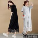 【天母嚴選】蕾絲下襬拼接寬鬆連身洋裝(共二色)