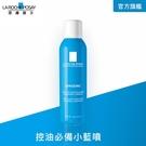 理膚寶水 瞬效控油噴霧150ml 風靡韓國小藍噴 控油必備